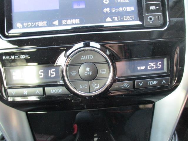 トヨタ アリオン A15 Gパッケージ 1年間走行無制限保証