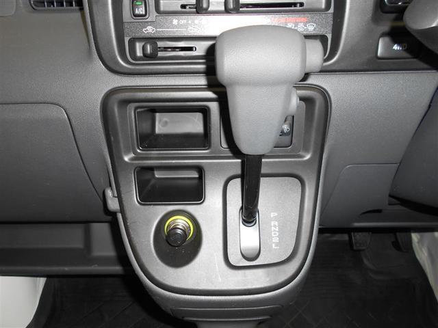 ダイハツ ハイゼットカーゴ スペシャル 4WD 1年間走行無制限保証
