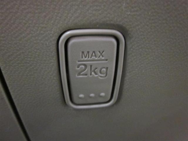 マツダ キャロル GS 1年間走行無制限保証