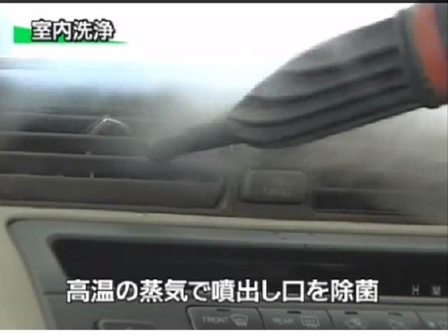 5室内洗浄 高温の蒸気でエアコンの噴出し口を除菌します!