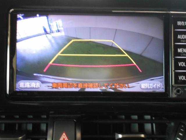 HV G LEDエディション 1年間走行無制限保証(9枚目)