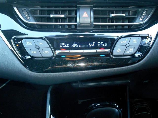HV G LEDエディション 1年間走行無制限保証(10枚目)