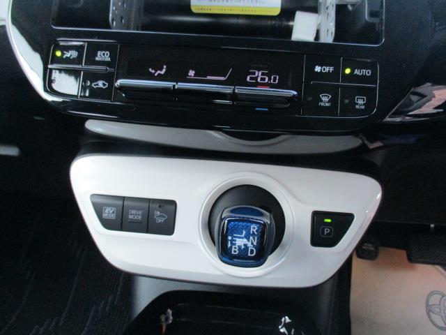 Sセーフティプラス 4WD 1年間走行無制限保証(11枚目)