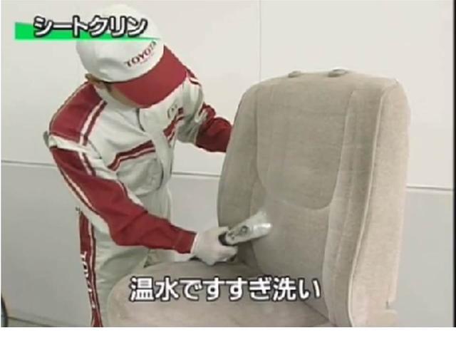 2シートクリン 温水ですすぎ洗いをします!