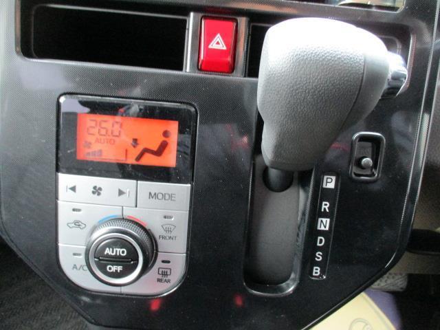 G S 4WD 1年間走行無制限保証(11枚目)