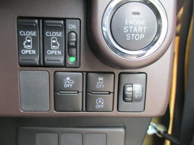 G S 4WD 1年間走行無制限保証(12枚目)
