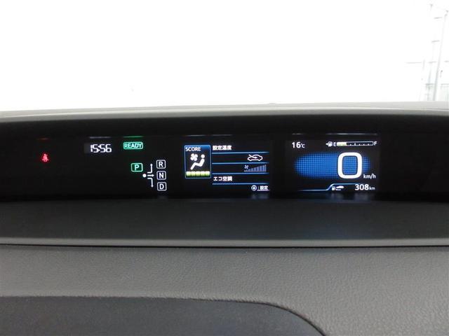 S 4WD 2年間走行無制限保証(7枚目)