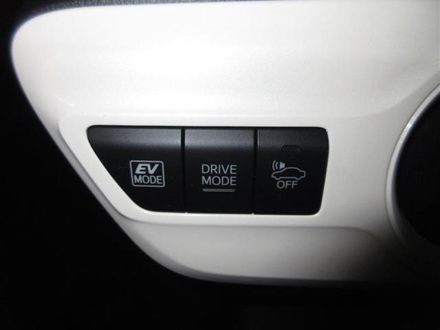 S 4WD 2年間走行無制限保証(12枚目)