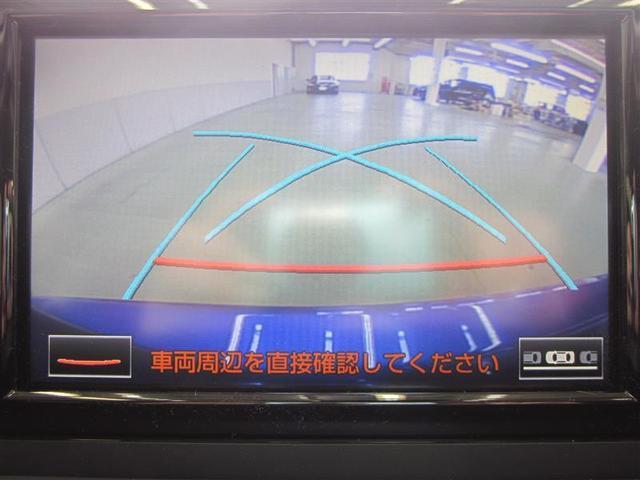 CT200h バージョンC 1年間走行無制限保証(8枚目)