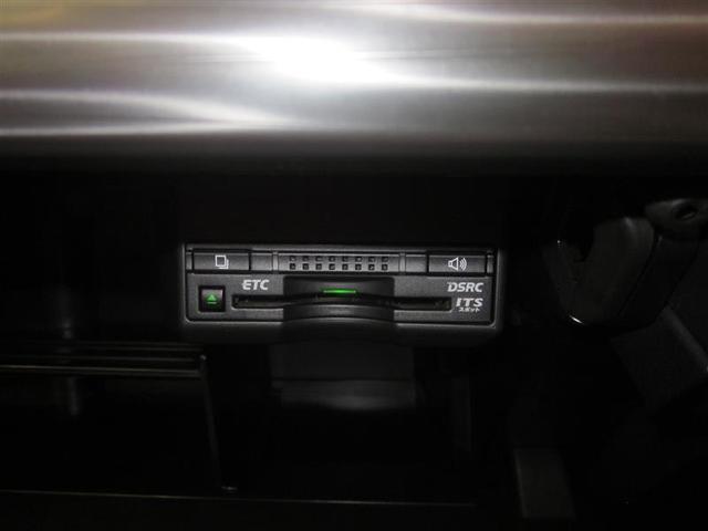CT200h バージョンC 1年間走行無制限保証(13枚目)