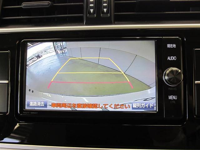 TX 4WD 5人乗り クルーズコントロール(9枚目)