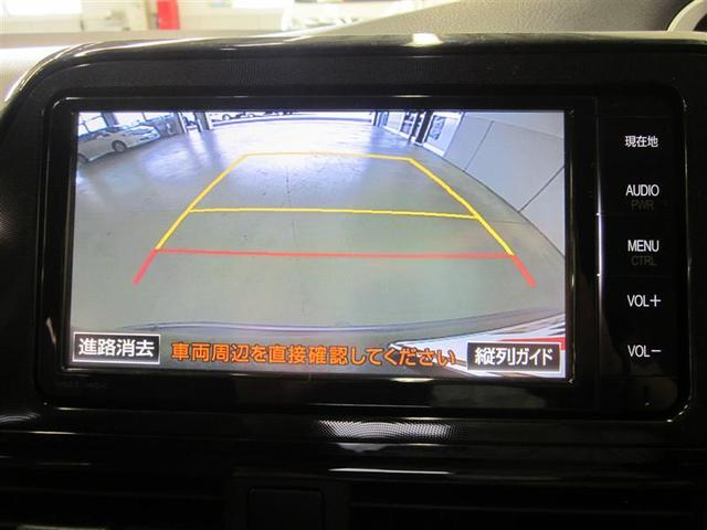 X Vパッケージ 4WD 2年間走行無制限保証(9枚目)