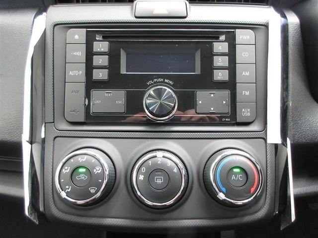 X 4WD セーフティセンス 寒冷地仕様 CD キーレス(7枚目)