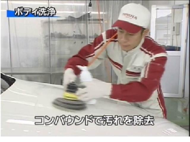 3ボディ洗浄 コンバウンドで汚れを除去します。