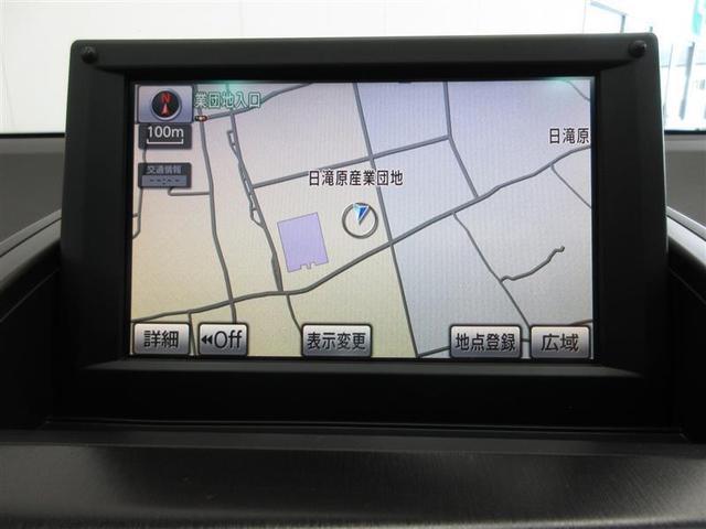 S HDDナビ 1年間走行無制限保証(8枚目)