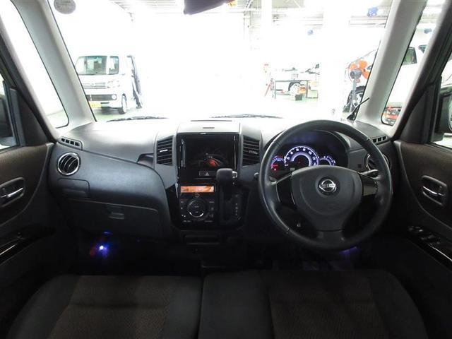 ハイウェイスターターボ 4WD 1年間走行無制限保証(5枚目)