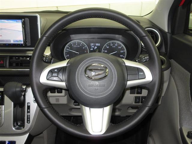 スタイルG SAII 4WD 1年間走行無制限保証(6枚目)