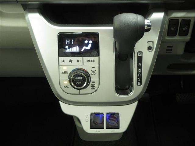 スタイルG SAII 4WD 1年間走行無制限保証(9枚目)