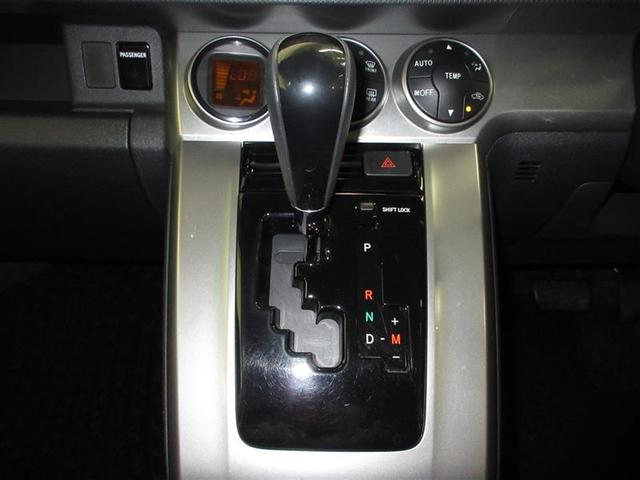 1.8S 4WD 1年間走行無制限保証(11枚目)