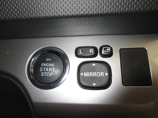 1.8S 4WD 1年間走行無制限保証(13枚目)