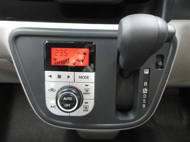 X LパッケージS 4WD 1年間走行無制限保証(7枚目)