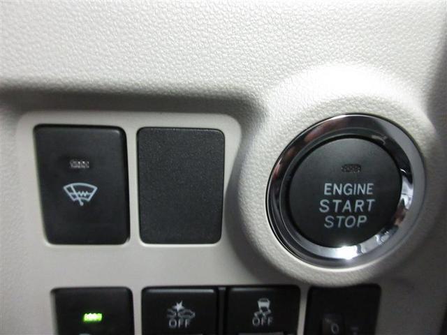 X LパッケージS 4WD 1年間走行無制限保証(9枚目)