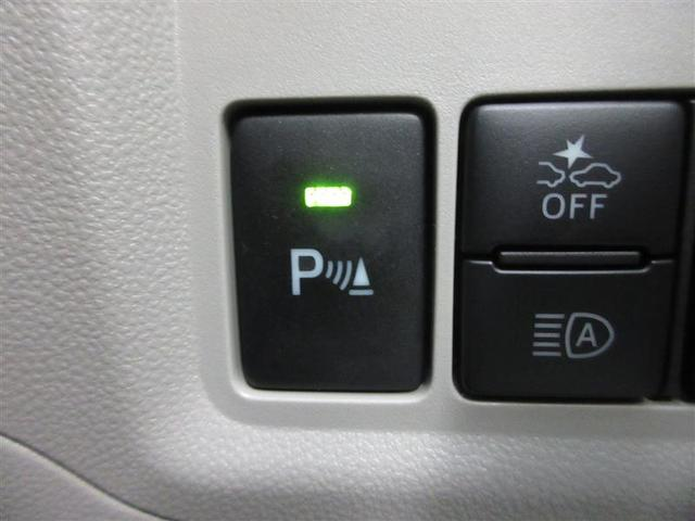 X LパッケージS 4WD 1年間走行無制限保証(11枚目)