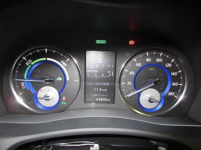 ZR 4WD 2年間走行無制限保証(7枚目)