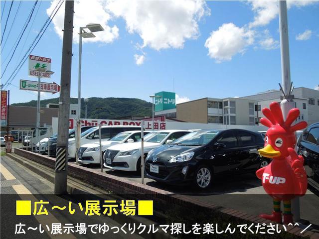 上田店は何と言ってもひろい展示場!!