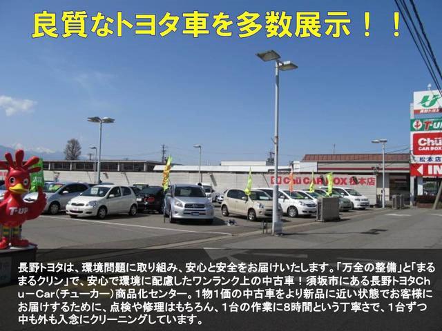 松本店です!良質なU-Carが勢ぞろい!