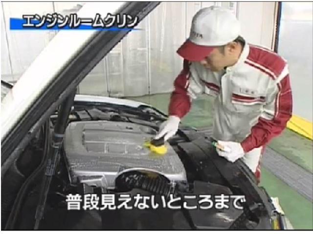 6ボディ洗浄 普段見えないエンジンルーム等、隅々まで洗浄します!