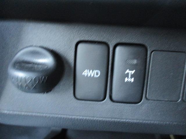 多目的ダンプ 4WD 1年間走行無制限保証(15枚目)