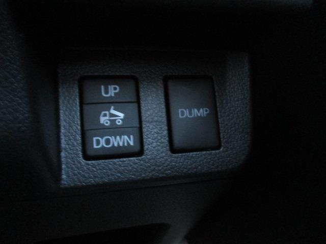 多目的ダンプ 4WD 1年間走行無制限保証(16枚目)