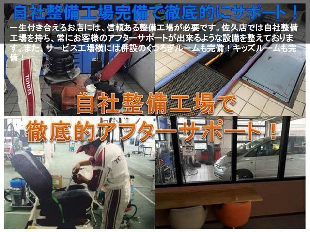 Gi プレミアムP 4WD衝突被害軽減B 踏み間違加速抑制付(29枚目)