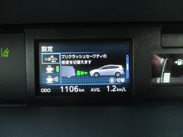 S 7人乗り 衝突被害軽減ブレーキ 寒冷地仕様(11枚目)