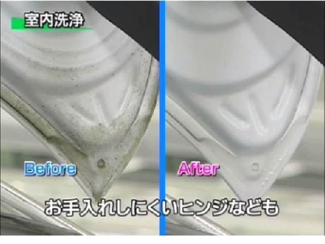 UL-X 衝突被害軽減ブレーキ(60枚目)