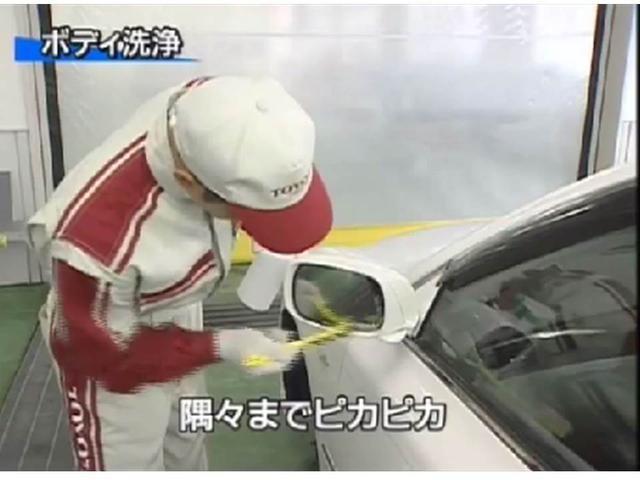 S 衝突被害軽減B 踏み間違い付 試乗車(67枚目)