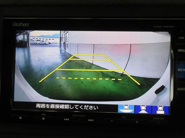 「ホンダ」「ヴェゼル」「SUV・クロカン」「長野県」の中古車9