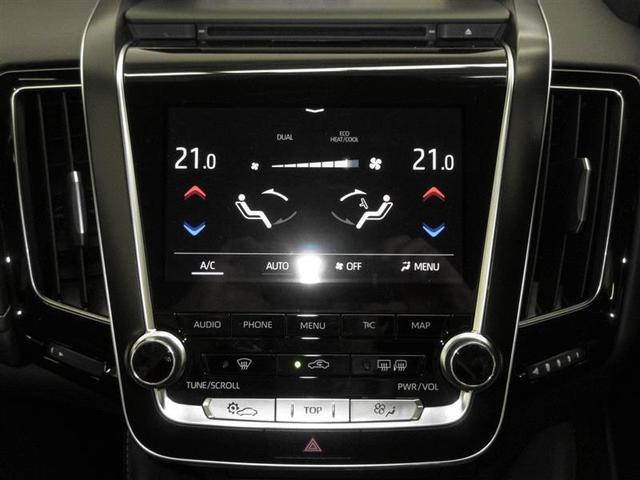 S Four エレガンススタイル 4WD 踏み間違加速抑制付(10枚目)