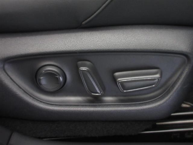 S Four エレガンススタイル 4WD 踏み間違加速抑制付(13枚目)