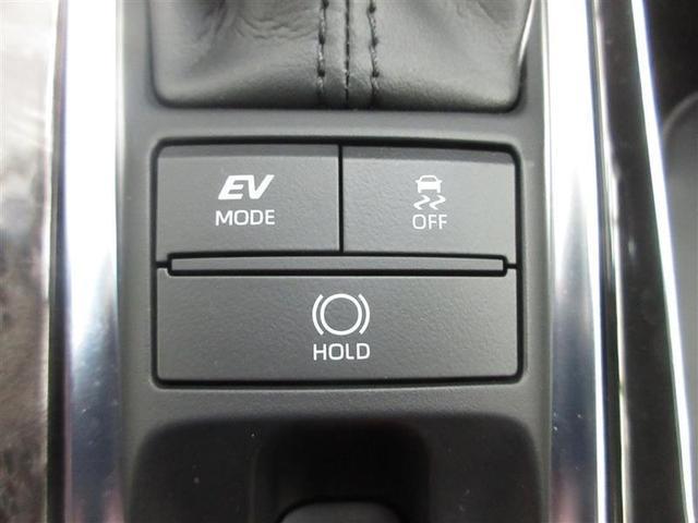 S Four エレガンススタイル 4WD 踏み間違加速抑制付(14枚目)