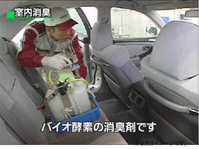 S Four エレガンススタイル 4WD 踏み間違加速抑制付(63枚目)