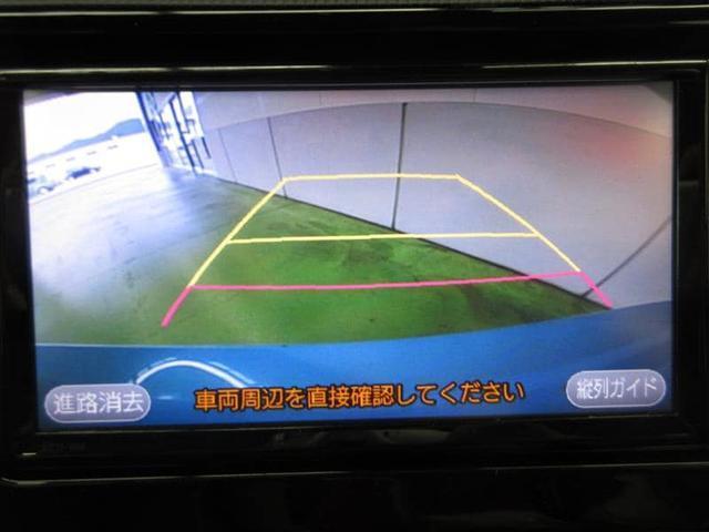 S 衝突被害軽減ブレーキ メモリナビ ETC(8枚目)