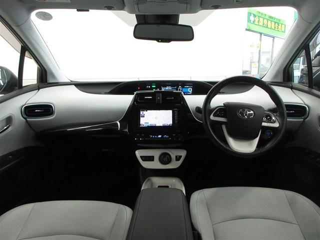 Aプレミアム 4WD 衝突被害軽減ブレーキ 踏み間違加速抑制装置 メモリナビ ワンセグTV ETC(5枚目)