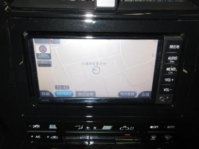 Aプレミアム 4WD 衝突被害軽減ブレーキ 踏み間違加速抑制装置 メモリナビ ワンセグTV ETC(8枚目)