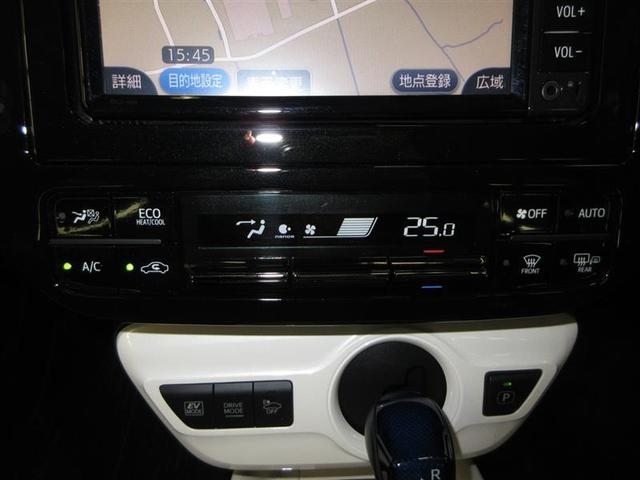 Aプレミアム 4WD 衝突被害軽減ブレーキ 踏み間違加速抑制装置 メモリナビ ワンセグTV ETC(9枚目)
