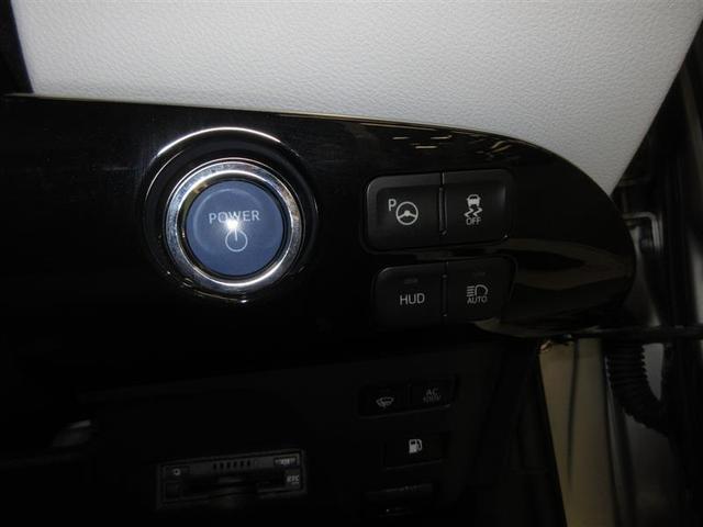 Aプレミアム 4WD 衝突被害軽減ブレーキ 踏み間違加速抑制装置 メモリナビ ワンセグTV ETC(12枚目)