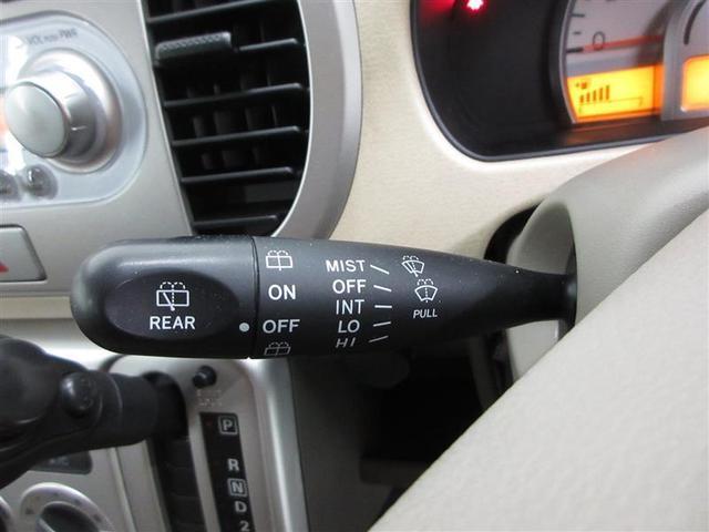 小雨時に便利なミスト機構付ワイパーです。