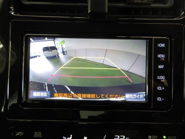 Sツーリングセレクション 衝突被害軽減ブレーキ 踏み間違加速抑制装置付 メモリナビ ワンセグ バックモニター LEDライト(9枚目)