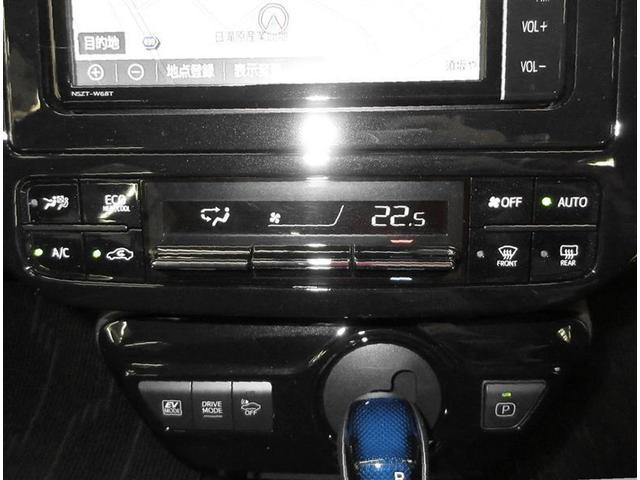 Sツーリングセレクション 衝突被害軽減ブレーキ 踏み間違加速抑制装置付 メモリナビ ワンセグ バックモニター LEDライト(10枚目)